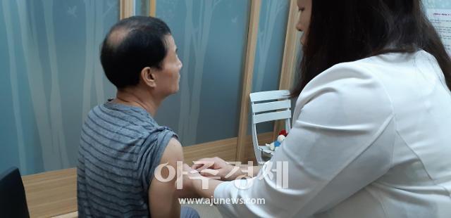 일산동구보건소, 폐렴구균 무료 예방접종의 날 운영