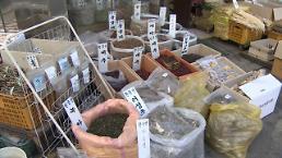.第五届韩中药用植物研讨会明在长春开幕.