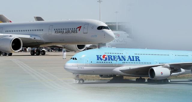 韩国两大航空巨头计划中断国内部分货运航线