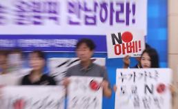 .民调:逾八成韩国人拒绝赴日游.