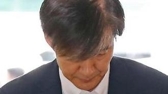 Dự kiến, phiên điều trần của ứng cử viên Bộ trưởng Tư pháp Cho-kuk sẽ rất kịch tính