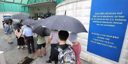 .韩政府为访朝公民申请赴美签证在线开具证明.