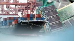 .7月日本对韩出口减少6.9%.