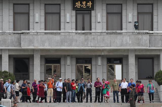 朝鲜向欧洲游客推介名山包机游