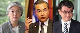 .日外务省:韩日中外长会21日在京举行.