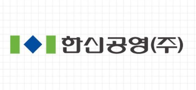 코오롱글로벌·한신공영, 자체사업 개척 통해 성장기반 구축