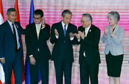 .韩中日外长会在即 韩日矛盾能否迎转机引关注.