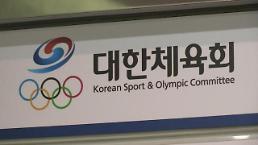 .大韩体育会将要求东京奥组委修改独岛标识.