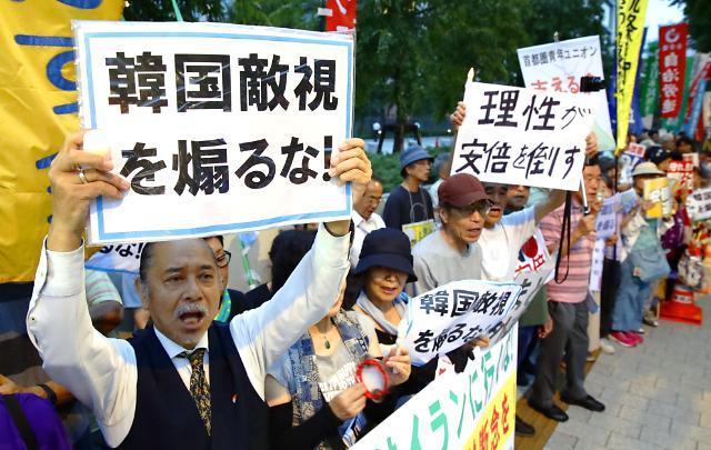 [포토] 日 국회의사당 앞 아베 정권 규탄 집회