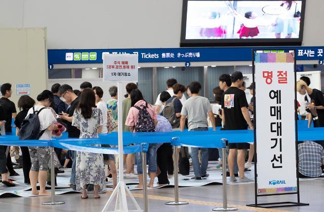 [슬라이드 화보] 레츠코레일, 추석 열차표 20-21일 예매