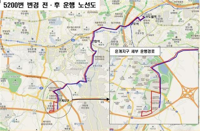 시흥시, 은계~신도림, 배곧~서울대 광역버스 노선 신설!