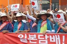 """.韩""""抵制日货""""运动蔓延 日本品牌香烟进口量减少."""