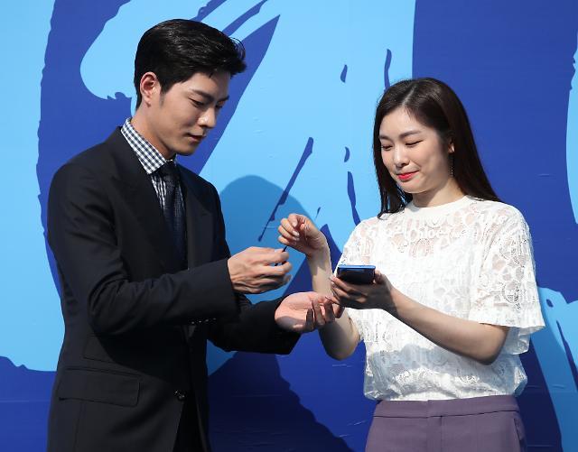 [포토] 김연아와 함께하는 갤럭시 노트10 개통 행사