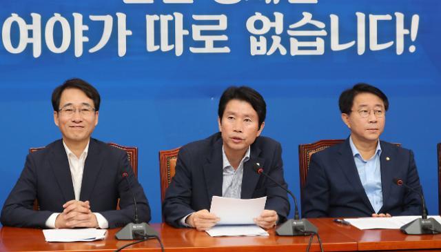 """이인영 """"한국당, 조국 이미지 실추 의도""""…청문회 4대 불가론 제시"""