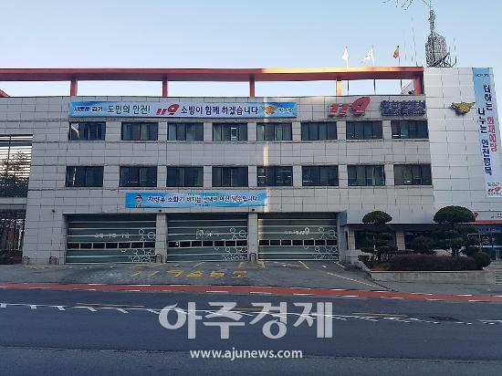 안산소방, 추석 연휴 화재예방대책 추진