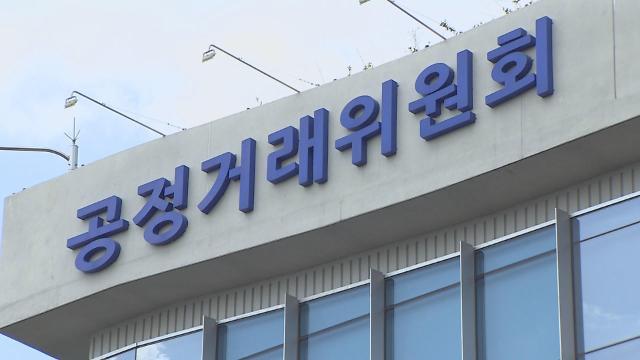 온라인동영상서비스(OTT) 푹·옥수수 합친다...SK텔레콤·지상파 방송3사 OTT 결합 조건부 승인
