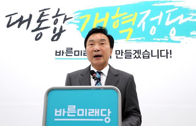 """손학규 """"유승민·안철수 함께 가자""""….바른미래 제3지대 빅텐트 선언"""