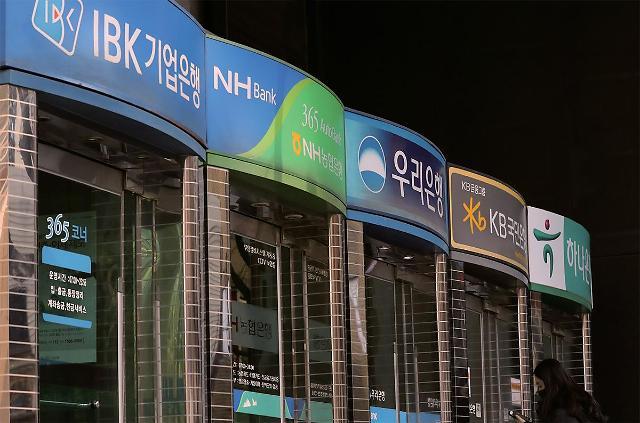 韩商业银行员工上半年人均收入达5150万韩元 涨幅创6年新高