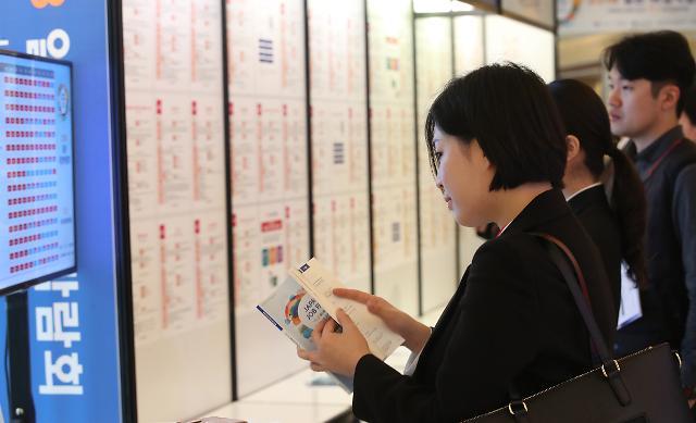 일본, 취업 박람회 연기되고 취업 설명회서 빠지고...日 취업 독려? 정부 부담느꼈나