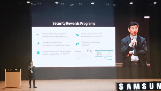 삼성, 외부 개발자에 12억원 보상···보안 강화 위해 협력 확대
