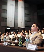 """崔泰源""""SKディープチェンジ、人工知能で実行"""""""