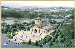 .韩国最北端天主教堂明举行翻新落成仪式.