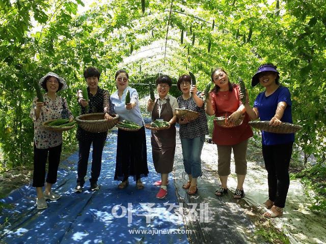 양주시 , 팜파티개최 도농간의 즐거운 만남