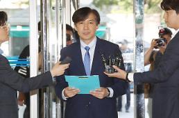 「相次ぐ家族の疑惑」に言葉を控えた曺国、国会聴聞会で説明する