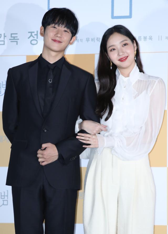 음악앨범 김고은 정해인, 도깨비서 짝사랑…다시 만나 기뻐