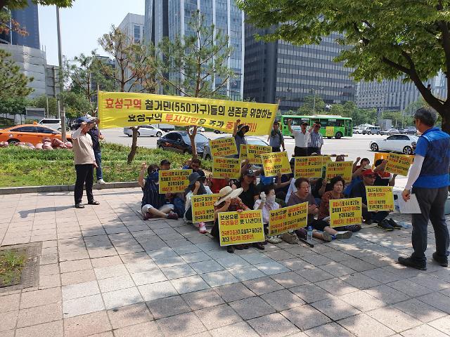 인천효성지구도시개발사업의 뇌관인 철거민들, 뿔났다.