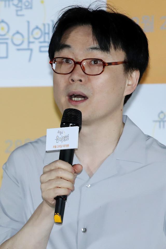 음악앨범 정지우 감독, 핑클에 공개 사과한 이유는?