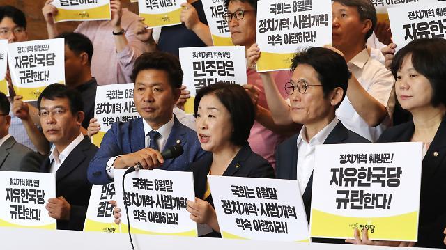 """심상정 """"선거법 8월 처리, 5당 합의 선거제 개혁 이룰 유력 방도"""""""