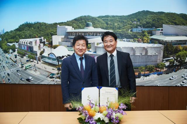 예술의전당-한국음악실연자연합회, 권익보호·공연 개발 협력