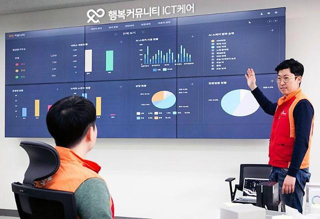 [ESG로 본 사회책임] SK텔레콤, 경제・사회가치 뿌리는 하나