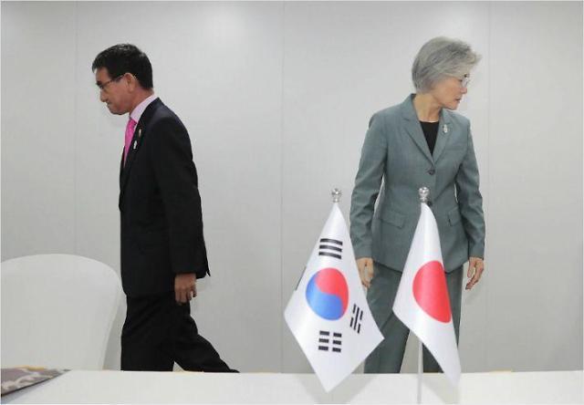 한·일 외교부, 베이징서 국장급 협의…韓 지소미아 파기 가능성 언급