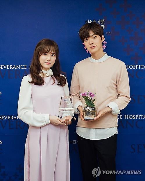 """구혜선 측 """"안재현과 이혼 의사 전혀 없다""""···소속사에 법적 조치 경고"""