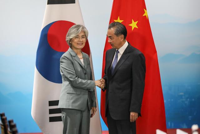 详讯:韩中外长在京举行会晤