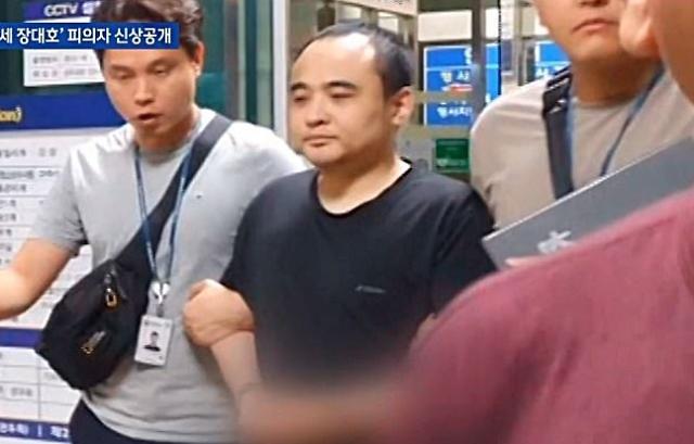 [포토] 한강 토막 살인 용의자 장대호 얼굴 공개