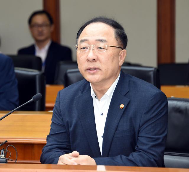 """홍남기 """"내년 시스템반도체·바이오헬스·미래차 등 4.7조 투자"""""""