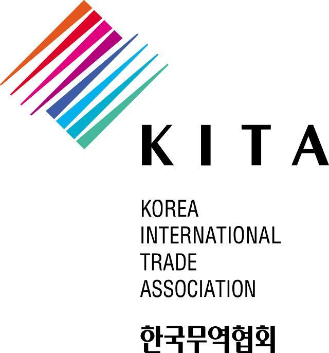 무역협회, 전국 14개 지역에서 '일본 수출규제 대응 설명회' 개최