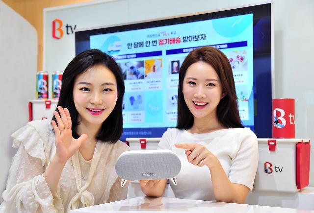 'B tv' 라이프스타일 플랫폼 진화… 전화하는 셋톱박스‧상품도 정기배송