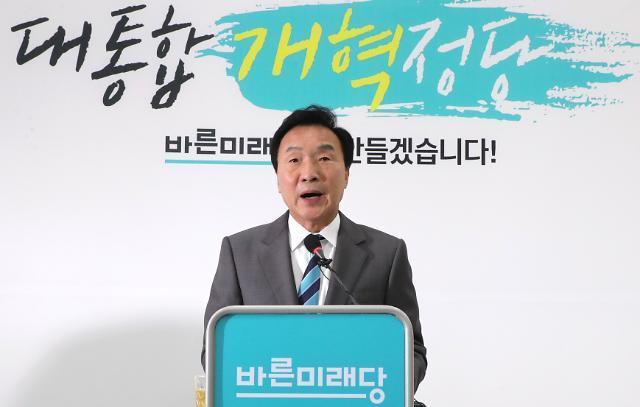 """손학규 """"정개특위, 8월 말까지 개정안 의결하라"""""""
