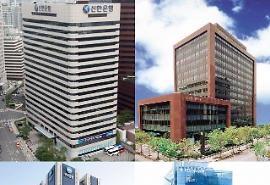 Bốn ngân hàng lớn trả 10 nghìn tỷ won
