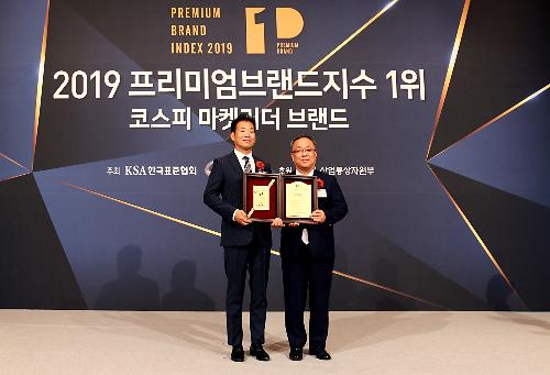 형지엘리트, 학생복 브랜드 엘리트  2019 프리미엄브랜드지수(KS-PBI) 11년 연속 1위 선정