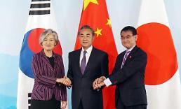 .第9次韩中日外长会在京举行.