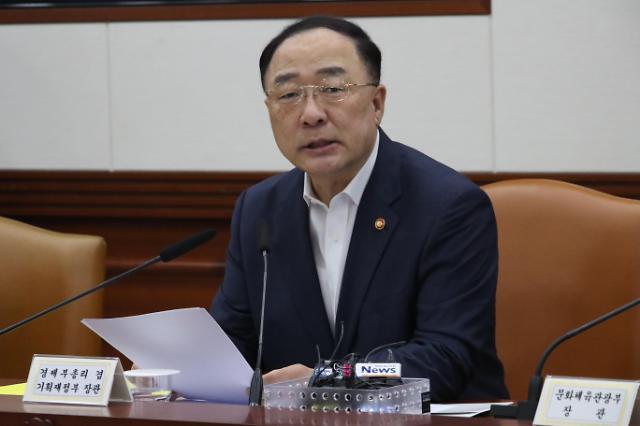 韩副总理:明年力挺四大产业推广创新发展