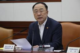 .韩副总理:明年力挺四大产业推广创新发展.