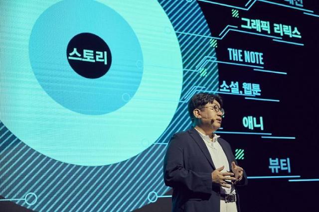 """빅히트, 방탄소년단 드라마 제작 """"BTS 세계관 담아…주연배우 캐스팅 예정"""""""
