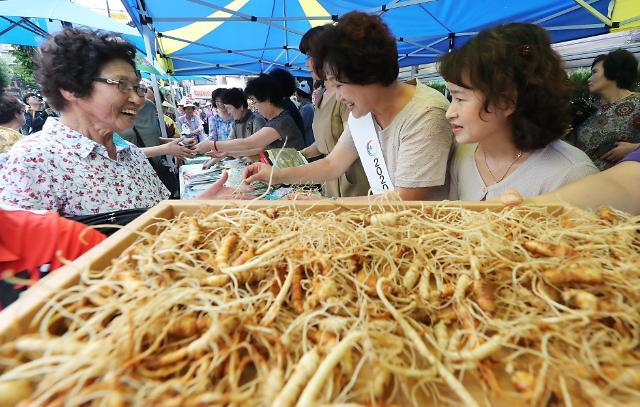 함양 중앙산양삼법인, 함양산삼축제 성공 기원 산양삼 나눔 행사