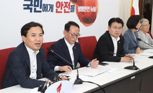 """김진태 """"조국 딸, 시험 안 보고 '트리플 크라운' 달성"""